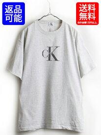 90's ■ Calvin Klein Jeans カルバンクライン CK ロゴ プリント 半袖 Tシャツ ( 男性 メンズ L 程) 90年代 古着 ビッグシルエット 灰 薄灰| 【古着】中古 トップス プリントTシャツ ロゴTシャツ ゆったり オーバーサイズ グレー アッシュグレー シングルステッチ