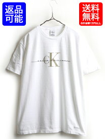 90's ■ Calvin Klein Jeans カルバンクライン ジーンズ CK ロゴ プリント 半袖 Tシャツ ( メンズ 男性 M ) 90年代 古着 半袖Tシャツ 白| 【USA古着】 中古 オールド トップス カットソー ロゴTシャツ ロゴT プリントTシャツ ゆったり 男女兼用 ホワイト レディース