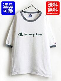 90s USA製 大きいサイズ XL ■ チャンピオン ビッグ ロゴ プリント 半袖 リンガー Tシャツ ( メンズ 男性)古着 ロゴT Champion 白 ホワイト| 【USA古着】中古 90年代 プリントTシャツ ロゴTシャツ ビッグTシャツ ゆったり ビッグシルエット オーバーサイズ 白 ヘビーウェイト