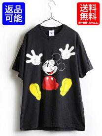 大きいサイズ XL 90's ■ ディズニー オフィシャル ミッキーマウス ビッグプリント 半袖 Tシャツ ( メンズ レディース ) 古着 ミッキー | 【USA古着】 中古 MICKEY MOUSE DISNEY 90年代 キャラクター 半袖Tシャツ プリントTシャツ クルーネック 黒 ブラック 男女兼用