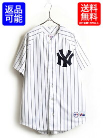 90's USA製 ■ Majestic MLB オフィシャル ニューヨーク ヤンキース ベースボール シャツ( 男性 メンズ M )古着 90年代 マルティネス 紺 白| 【USA古着】 中古 アメリカ製 ネイビー ホワイト マジェスティック ベースボールシャツ 半袖シャツ ストライプ ストライプシャツ NY