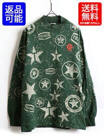 90's USA製 ■ anvil テキサコ オイル TEXACO 総柄 オーバー プリント モックネック 長袖 Tシャツ ( 男性 メンズ XL ) 古着 90年代 ロンT | 【USA古着】中古 アメリカ製 プリントTシャツ ロゴTシャツ ロゴT COTTON DELUXE 緑 グリーン ホットロッド 当時物 アンビル 企業物