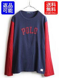 大きいサイズ XL ■ POLO ポロ ラルフローレン ビッグロゴ フロッキー プリント ベースボール タイプ 長袖 Tシャツ ( メンズ ) 古着 ロンT| 【USA古着】中古 RALPH LAUREN ベースボールシャツ プリントTシャツ ロゴTシャツ ロゴT 長袖Tシャツ 2トーン 紺 赤 ロングスリーブ