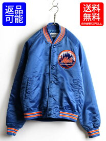 90s ■ Chalk Line MLB NY Mets ニューヨーク メッツ 中綿 ナイロン スタジアム ジャンパー ( 男性 メンズ M ) スタジャン アワード 90年代| 【USA古着】【古着】中古 ナイロンジャケット 中綿ジャケット キルティング ブルゾン ジャケット ブルー オレンジ チョークライン