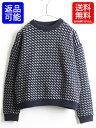 80's ノルウェー製 ■ L.L.BEAN バーズアイ 柄 ウール 長袖 ニット セーター ( メンズ 男性 M ) 古着 紺 白 エルエル…