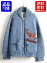 70s ビンテージ ■ フルジップ ショールカラー ウール カウチン ニット セーター ( メンズ M レディース L 程) 古着 …