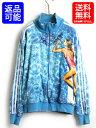 ■ ADIDAS アディダス オリジナルス フルジップ カレンダー ガール 83 パイル トラックトップ ジャージ (男性 メンズ L ) 古着 カニエ 刺繍| 【US古着】 中古 ジャケット ブルゾ