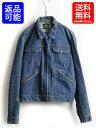 60's 70's ビンテージ ★ MAVERICK マーベリック 24MJZ 型 フルジップ デニム ジャケット ( 男性 メンズ 40 M 程) 古着 デニムジャケット| 【USA古着】中古 ジー
