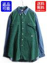 90's 大きいサイズ XL ■ トミー ヒルフィガー コーデュロイ デニム 切替 ボタンダウン 長袖 シャツ ( 男性 メンズ ) …