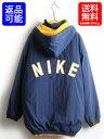 90's ■ NIKE ナイキ ビッグロゴ 刺繍 フリース ライナー付き 脱着フード 中綿 ナイロン パーカー ジャケット ( メンズ 男性 L ) 古着 紺| 【USA古着】 中古 90年代 ナイロ
