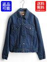 80's USA製 オールド ■ リーバイス Levis 70505 0217 デニム ジャケット ( 男性 メンズ 42 L 程) 古着 ジージャン 濃紺 アメリカ製 80年代| 【USA古着】中古