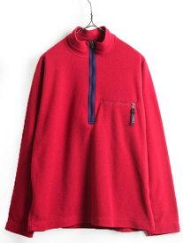 90's 雪無し USA製 ■ 1993年製 パタゴニア ジップネック フリース 長袖 Tシャツ ( メンズ レディース L ) 古着 90年代 Patagonia 赤 紫| 【US古着】 中古 オールド ビンテージ アメリカ製 ハイネック ハーフジップ プルオーバー ジャケット レッド パープル ポケット付き
