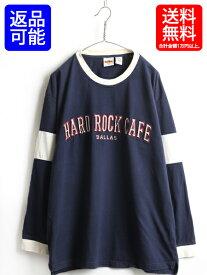 90's 大きいサイズ XL ■ ハードロック カフェ Hard Rock CAFE DALLAS ビッグロゴ 刺繍 2トーン 切替 長袖 Tシャツ ( メンズ ) 古着 紺 白 | 【USA古着】中古 90年代 クルーネック プルオーバー ロンT ロングスリーブ ネイビー ホワイト バイカラー ヘビーウエイト