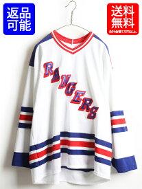 大きいサイズ XL USA製 ■ Maska NHL ニューヨーク レンジャーズ RANGERS ホッケー ジャージ ( メンズ 男性 ) 古着 ゲームシャツ NEW YORK| 【USA古着】中古 ホッケージャージ ホッケーシャツ アイスホッケー ブルー ホワイト レッド ゲームシャツ アメリカ製 トリコカラー