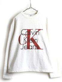 90's USA製 ■ カルバン クライン ジーンズ CALVIN KLEIN JEANS CK ロゴ プリント スウェット トレーナー ( レディース メンズ L ) 古着 白| 【USA古着】中古 90年代 アメリカ製 オールド 裏起毛 ビッグシルエット 男女兼用 プルオーバー クルーネック ホワイト ビッグロゴ