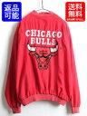 高級 100% シルク 90's ■ NBA オフィシャル シカゴブルズ 両面 ビッグ 刺繍 ライナー付き ジャケット ( 男性 メンズ L ) 古着 スタジャン| 【US古着】中古 90年代 ジャン