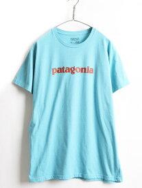 17年製 大きいサイズ XL ■ パタゴニア テキスト ロゴ プリント Tシャツ ( メンズ 男性 ) 古着 オーガニックコットン 半袖 PATAGONIA 薄青| 【USA古着】 中古 半袖Tシャツ クルーネック コットン ロゴTシャツ プリントTシャツ ブルー スリム フィット ターコイズ シンプル