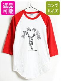 80s ビンテージ USA製 ■ BARNUM ロゴ プリント 七分袖 ラグラン ベースボール Tシャツ ( メンズ レディース M ) 古着 ロンT 2トーン 赤 白| 【古着】 中古 80年代 アメリカ製 ビッグロゴ プリントTシャツ ラグランTシャツ ベースボールTシャツ ブロードウェイ ミュージカル