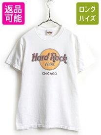 希少サイズ S ■ ハードロックカフェ CHICAGO プリント 半袖 Tシャツ ( メンズ レディース ) 古着 Hard Rock Cafe ロゴT 企業物 当時物 白  中古 プリントTシャツ ロゴTシャツ ハードロック 男女兼用 ホワイト トップス カットソー 半袖Tシャツ 00年代 白Tシャツ 白T