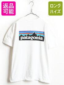 16年製 ■ パタゴニア オーガニック コットン フィッツロイ ビッグ ロゴ プリント 半袖 Tシャツ ( メンズ L ) 古着 PATAGONIA 白 ホワイト| 【USA古着】 中古 プリントTシャツ ロゴTシャツ ボックスロゴ 半袖Tシャツ クルーネック レギュラー フィット 男性 白T 白Tシャツ