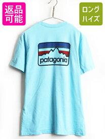 17年製 ■ パタゴニア ビッグ ロゴ 両面 プリント 半袖 Tシャツ ( 男性 メンズ M ) 古着 PATAGONIA ロゴTシャツ アウトドア フィッツロイ| 【古着】中古 アウトドア プリントTシャツ ロゴT 半袖Tシャツ クルーネック 薄青 ブルー カットソー Line Logo Badge Responsibili