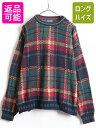 80's USA製 大きいサイズ XL ■ CHAPS チャップス ラルフローレン チェック 長袖 コットン ニット セーター ( 男性 …