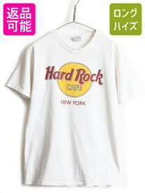 90's USA製 希少サイズ S ■ ハードロックカフェ NEW YORK プリント 半袖 Tシャツ ( メンズ レディース L ) 古着 90年代 Hard Rock Cafe 白  US古着 中古 アメカジ アメリカ製 ハードロック プリントTシャツ ロゴTシャツ 半袖Tシャツ ホワイト ロゴT 企業物 プリントT 白T