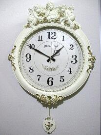 振り子時計 壁掛け 振子 壁掛け時計 アンティーク ホワイト 白 天使 雑貨エンジェルガーデンラウンド時計wa159(L)【大人カワイイ】▲【smtg0630】【送料無料】【ラグジュアリー】【RCP】
