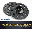 M-Benz(ベンツ)用HGBワイドトレッドホイールスペーサー(2枚組)t12mm/PCD112mm/HUB66.6/5Hx2/ブラックアルマイト仕様【送料無料...