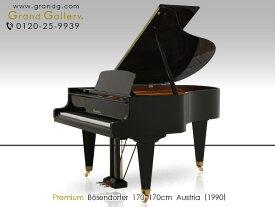 BOSENDORFER(ベーゼンドルファー)170【中古】【中古ピアノ】【中古グランドピアノ】【グランドピアノ】【191108】