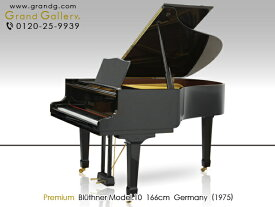 Bluthner(ブリュートナー)model.10【中古】【中古ピアノ】【中古グランドピアノ】【グランドピアノ】【201116】