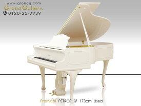 PETROF(ペトロフ) CHIPPEN【中古】【中古ピアノ】【中古グランドピアノ】【グランドピアノ】【猫脚】【201030】
