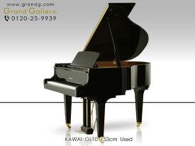 KAWAI(カワイ)GL10【中古】【中古ピアノ】【中古グランドピアノ】【グランドピアノ】【201104】