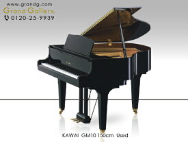【アウトレットピアノ】KAWAI(カワイ)GM10【中古】【中古ピアノ】【中古グランドピアノ】【グランドピアノ】【191219】