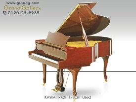 KAWAI(カワイ)RX2F【中古】【中古ピアノ】【中古グランドピアノ】【グランドピアノ】【木目】【猫脚】【200911】