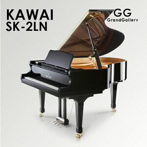 SKシリーズ SK-2