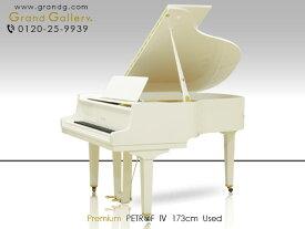 PETROF(ペトロフ)【中古】【中古ピアノ】【中古グランドピアノ】【グランドピアノ】【201105】