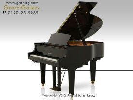 YAMAHA(ヤマハ)C1X-SH2【中古】【中古ピアノ】【中古グランドピアノ】【グランドピアノ】【サイレント付】【191227】