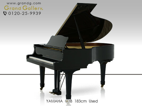 【ポイント2倍】【リニューアルピアノ】YAMAHA(ヤマハ)C3B【中古】【中古ピアノ】【中古グランドピアノ】【グランドピアノ】【181116】