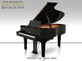 YAMAHA(ヤマハ)C3L ※2000年製【中古】【中古ピアノ】【中古グランドピアノ】【グランドピアノ】【200213】
