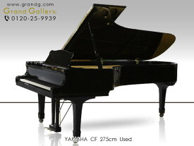 YAMAHA(ヤマハ)CF【中古】【中古ピアノ】【中古グランドピアノ】【グランドピアノ】【200903】