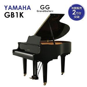 【新品ピアノ】YAMAHA(ヤマハ...