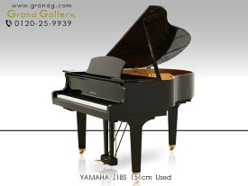 YAMAHA(ヤマハ)Z1BS【中古】【中古ピアノ】【中古グランドピアノ】【グランドピアノ】【サイレント付】【200119】