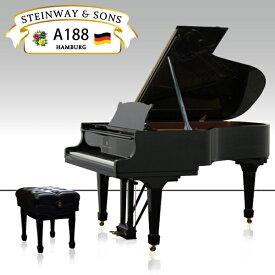 新品グランドピアノ STEINWAY&SONS(スタインウェイ&サンズ)A-188【新品】【新品ピアノ】【A188】