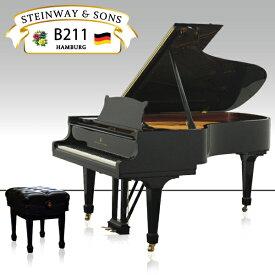 新品グランドピアノ STEINWAY&SONS(スタインウェイ&サンズ)B-211【新品】【新品ピアノ】【B211】