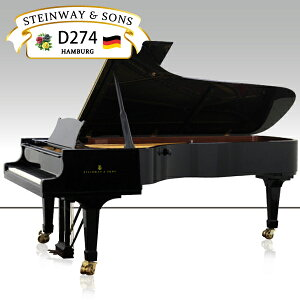 Steinway&Sons D-274