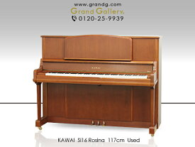 KAWAI(カワイ)Si16 Rosina