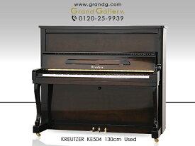 KREUTZER(クロイツェル)KE504【中古】【中古ピアノ】【中古アップライトピアノ】【木目】【200819】