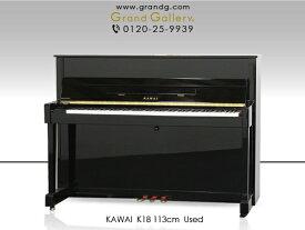 KAWAI(カワイ)K18