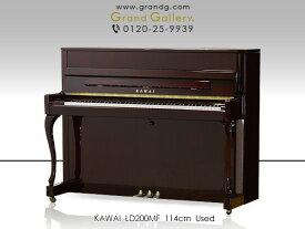 【アウトレットピアノ】KAWAI(カワイ)LD200【中古】【中古ピアノ】【中古アップライトピアノ】【アップライトピアノ】【木目】【猫脚】【191225】